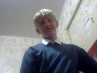 Алексей Малинин, 20 июня 1996, Кинешма, id139111125