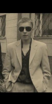 Костик Воронеж, 6 мая 1988, Тамбов, id21864475